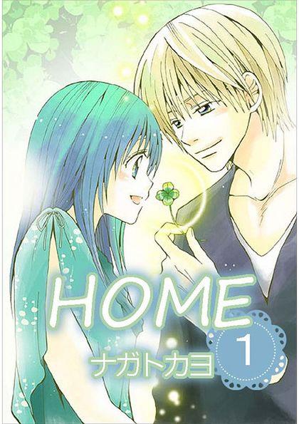 HOME 1
