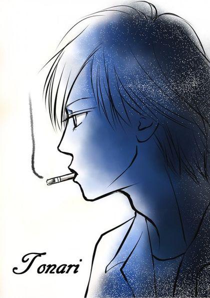 隣 31話(光哉編)