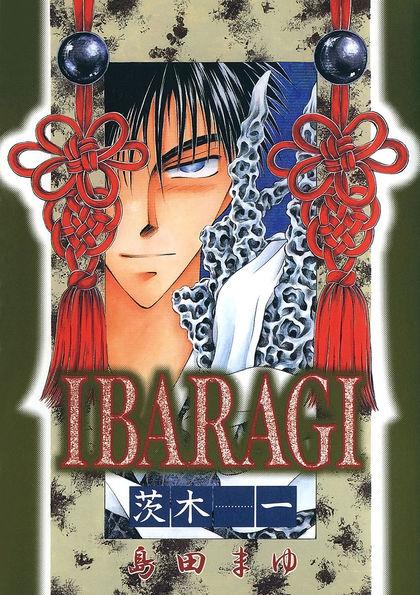 IBARAGI ‐茨木‐ 1