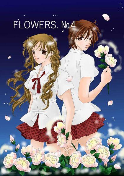 FLOWERS. №4