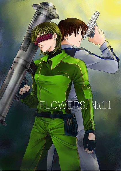 FLOWERS. №11