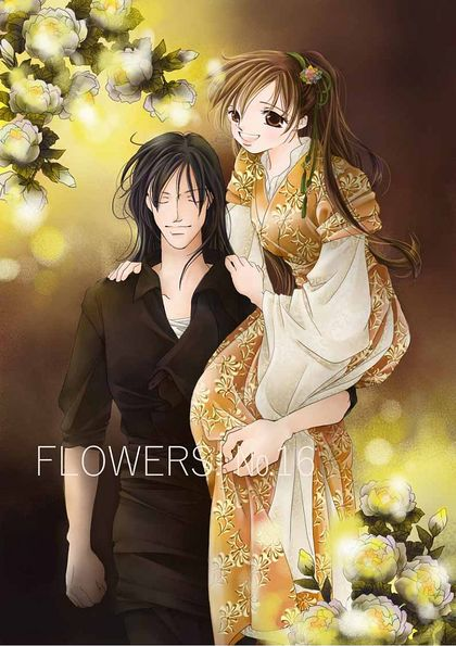 FLOWERS. №16