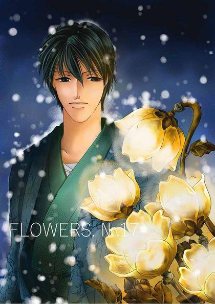 FLOWERS. №17