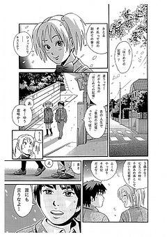 漫画 無料 全巻 青年