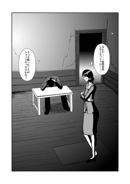 ヒキツイッター(引きこもる人たちとの無限の戦い)(コメディ扱い)(される)