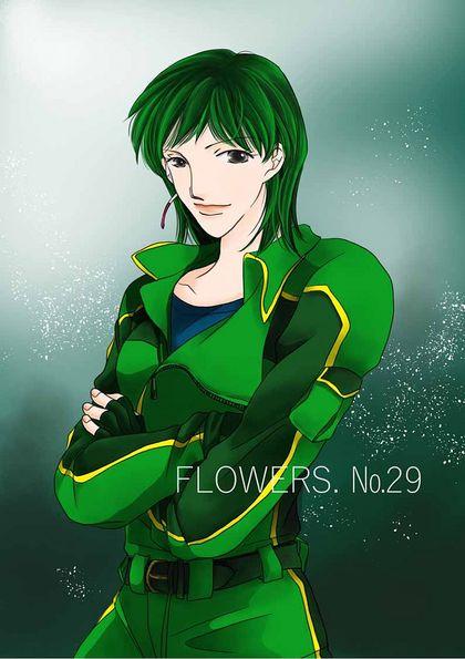 FLOWERS. №29
