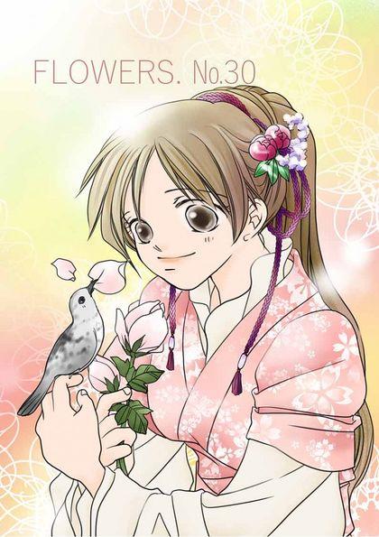 FLOWERS. №30