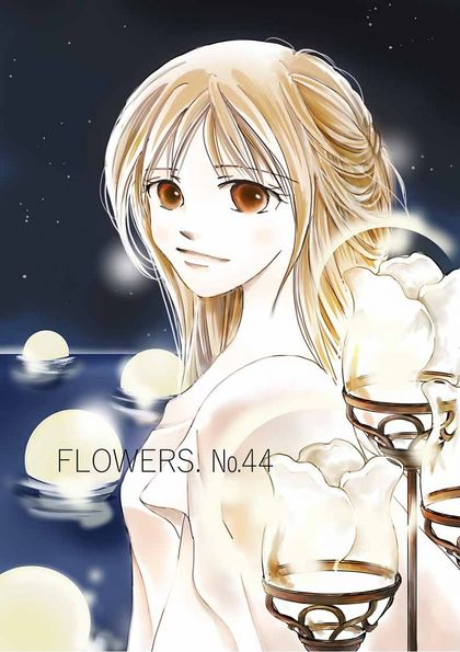 FLOWERS. №44