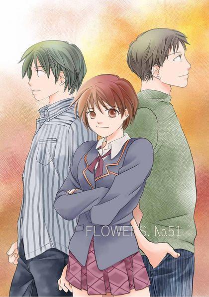FLOWERS. №51