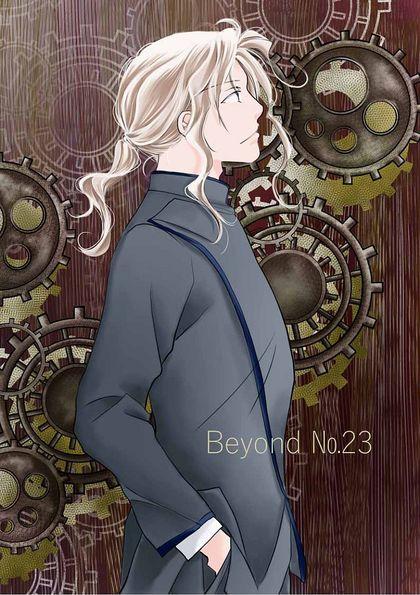 Beyond №23
