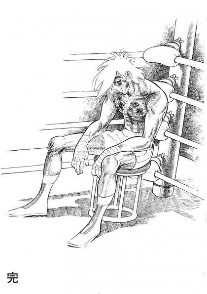 日本漫画代表作選集 第1巻