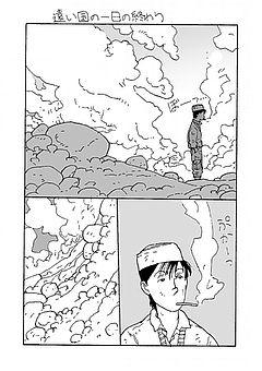 全巻 青年 漫画 無料