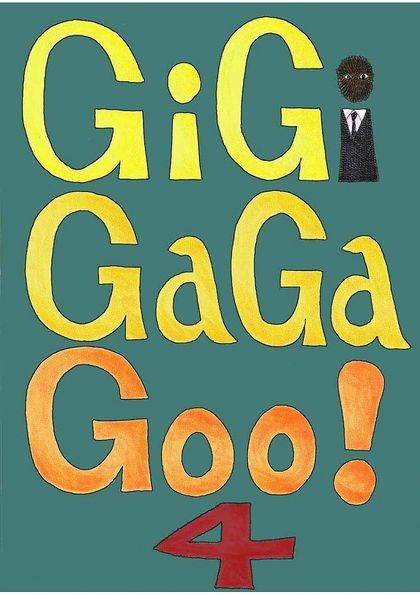 ギギ・ガガ・グー! その4