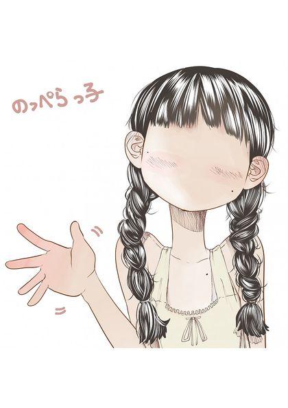 顔がない女の子 #1