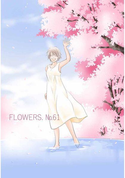 FLOWERS. №61