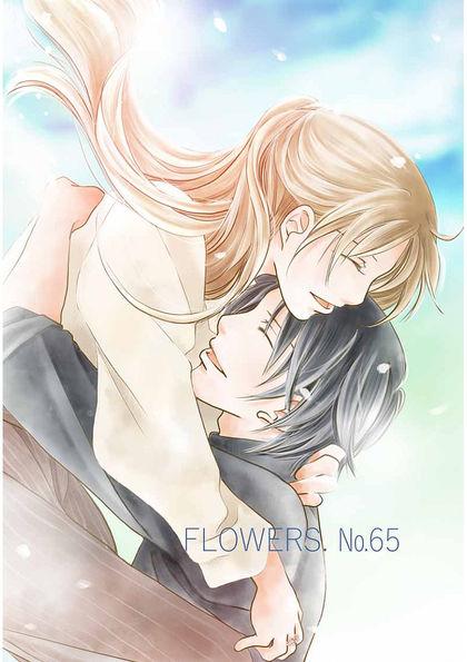 FLOWERS. №65