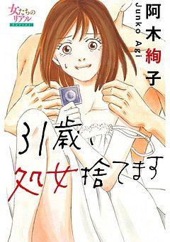 読み 全巻 無料 大人 漫画