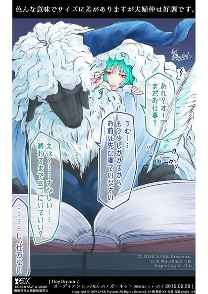 『SJ-KK Presents BL 1pc Comics』※不定期連載中