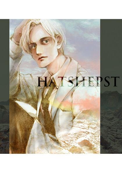 HATSHEPST