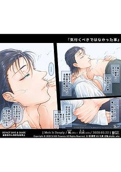 『BL Short Comics by  醇ORiGiNal』※不定期連載中