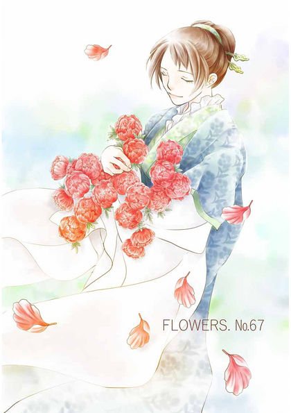 FLOWERS. №67