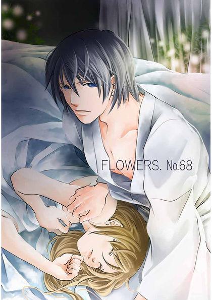 FLOWERS. №68