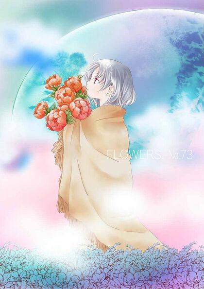 FLOWERS. №73