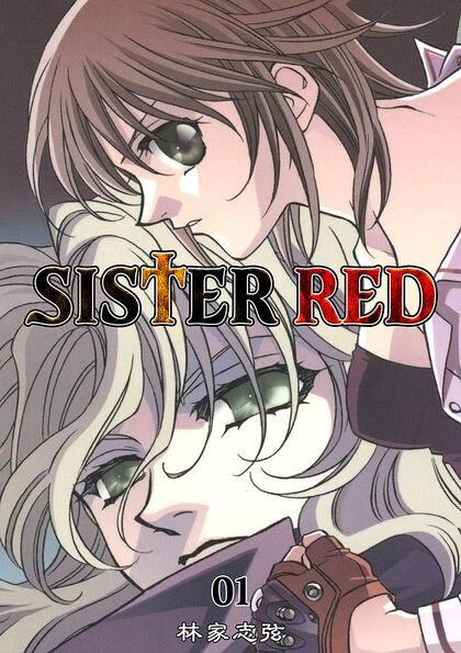 SISTER RED 1