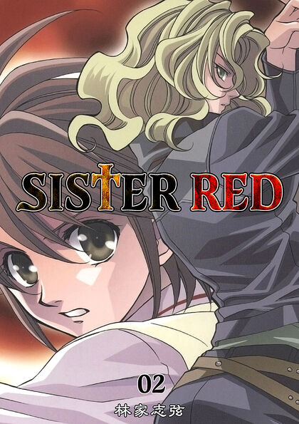 SISTER RED