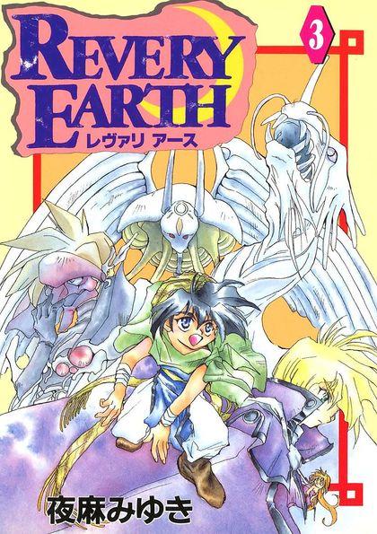 Revery Earth 3