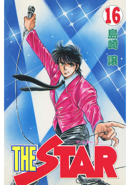 THE STAR 16