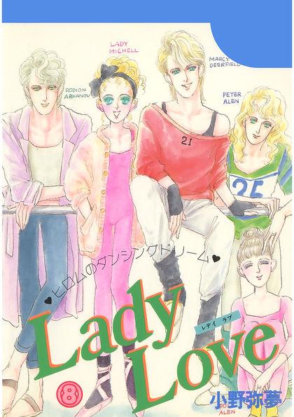Lady Love 8
