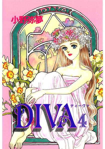 DIVA 4