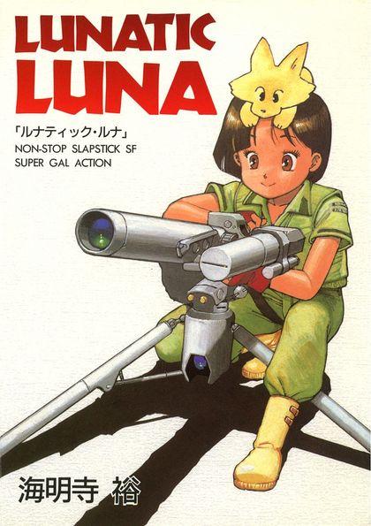 Lunatic Luna