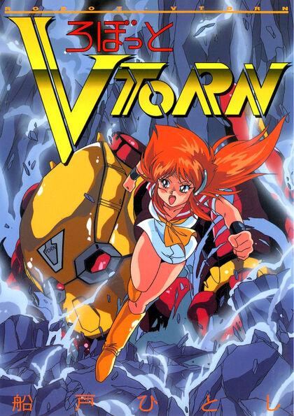 Robot_VTRON