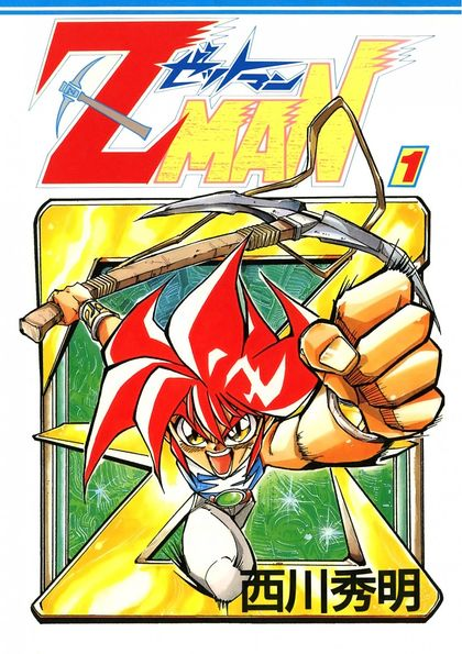 Z MAN 1