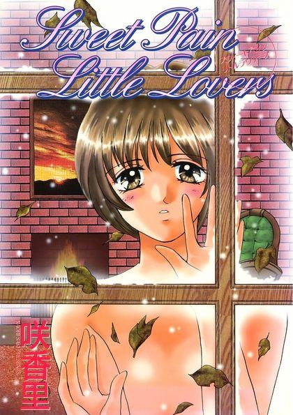 Sweet Pain Little Lovers