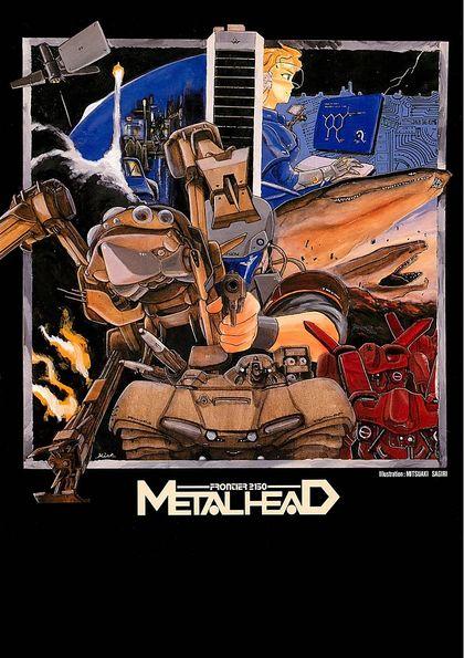 メタルヘッド