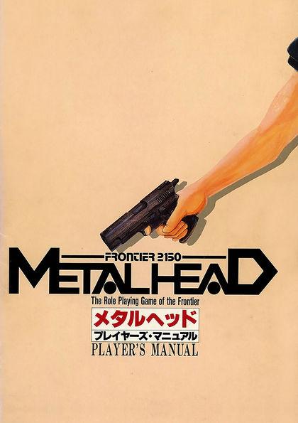 Metal Head プレイヤーズマニュアル