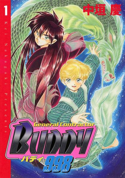 BUDDY998 1