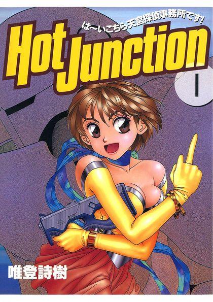 Hot Junction 1