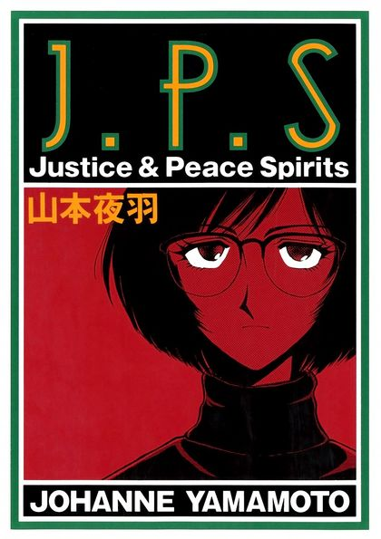 Justice & Peace Spirits
