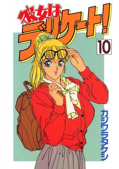 Kanojo ha delicate 10