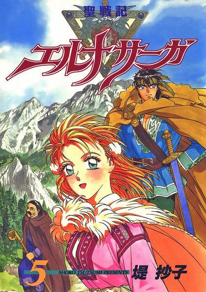 SeiSenki Elna Saga 5