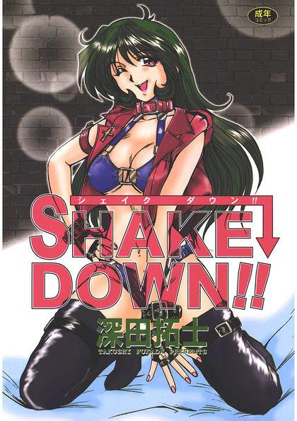 Shake down!!